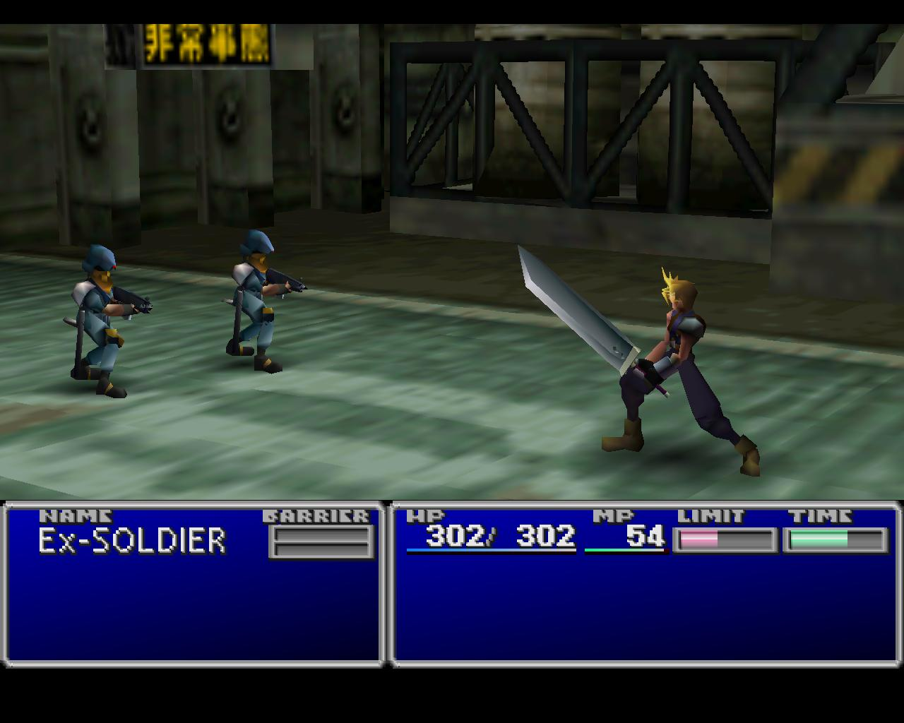 The graphical upscale in FFVII