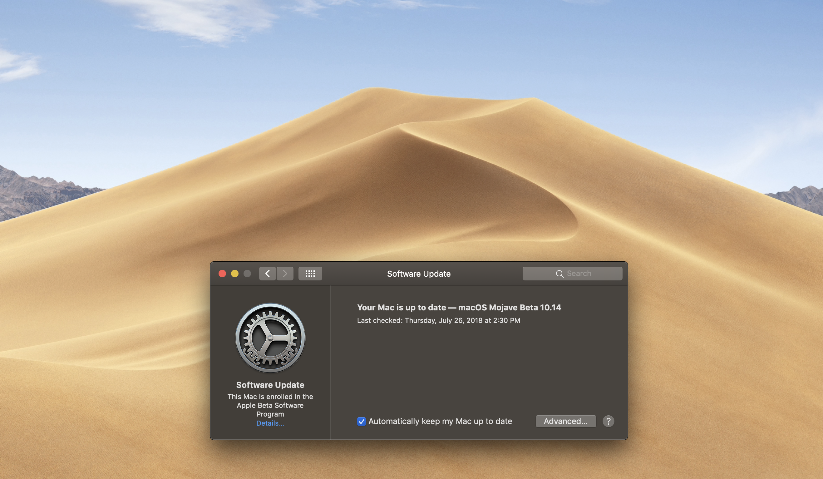 mojave-software-update