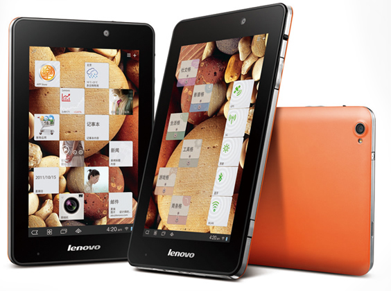 Lenovo's upcoming new 7-inch Android tablet.