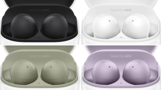 Galaxy Buds 2 images leak forward of Samsung unpacked