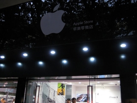 The outside of the fake Apple store in Kunming, China.