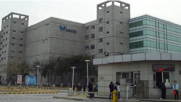 The Wintek factory in China.