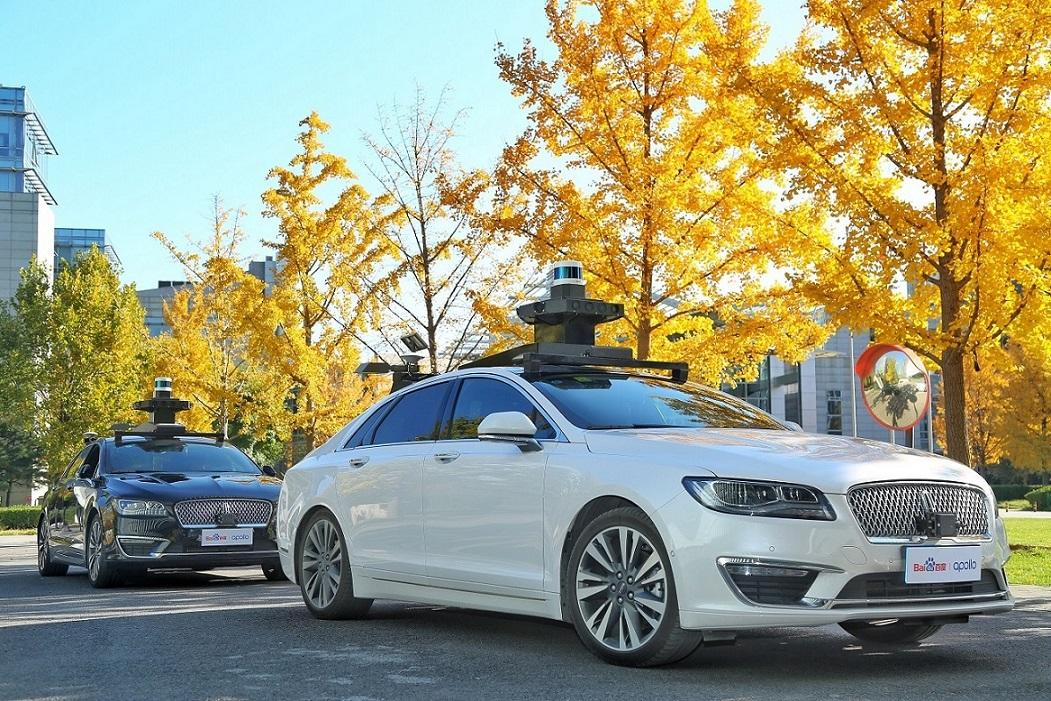 ford-and-baidu-announce-joint-autonomous-vehicle-testing-photo-1