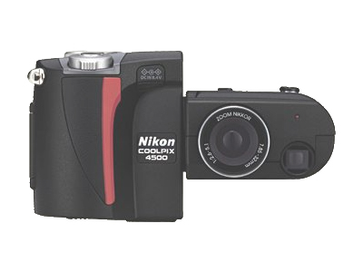 Nikon Coolpix 4500 - digital camera