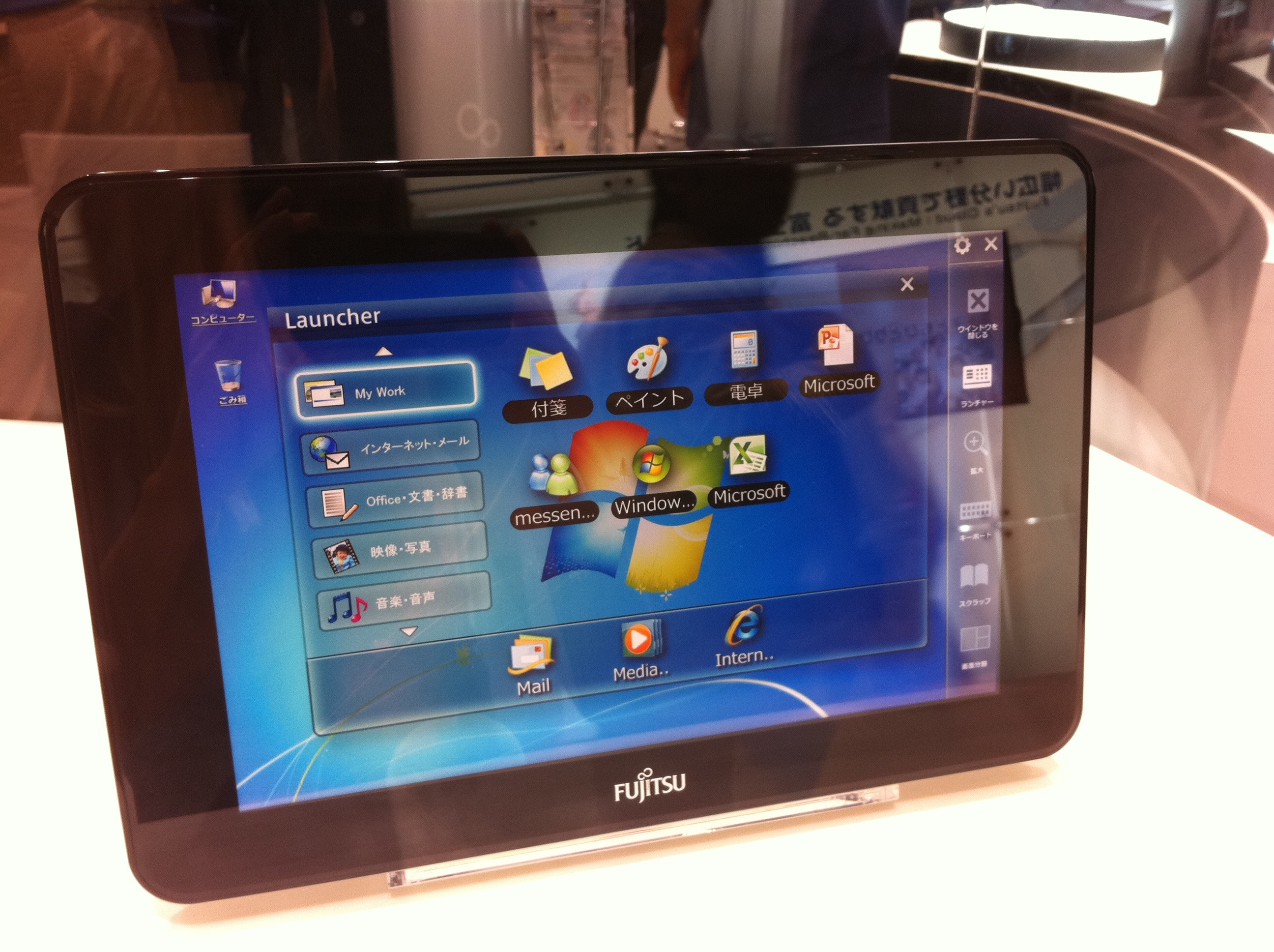 The 10-inch Windows-based tablet from Fujitsu is still firmly in the prototype stage: that's not an actual homescreen, but a static image.