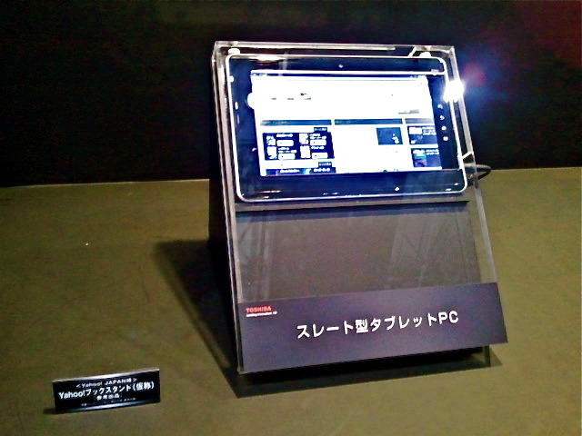 Toshiba's Android tablet is still in the prototype stage. It measure 10.1 inches and has a touchscreen.