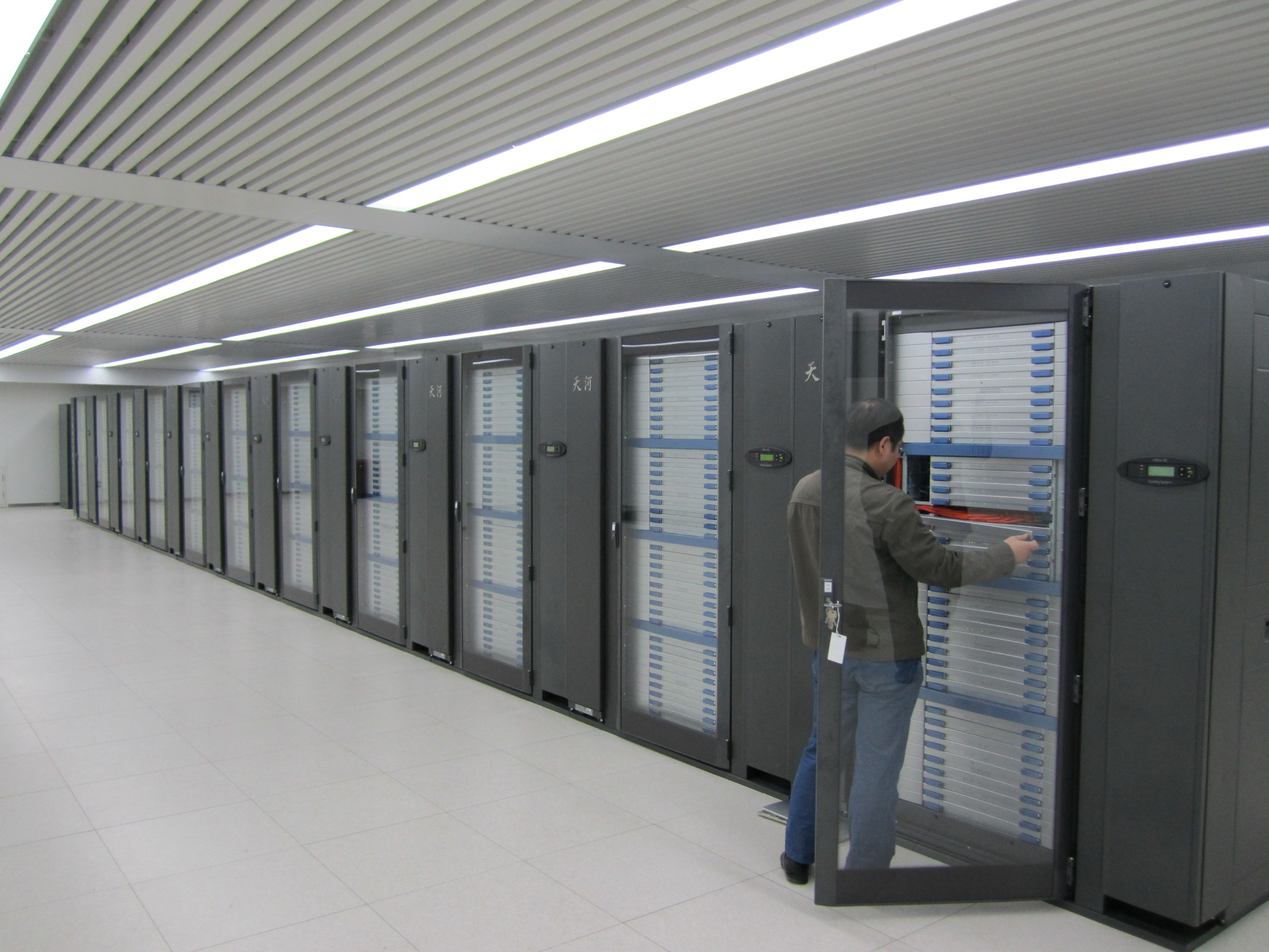 China's Tianhe-1A supercomputer
