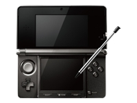 Nintendo 3DS (Cosmo Black) Monter Hunter 3G Bundle