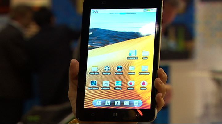 Video: ZTE Light tablets