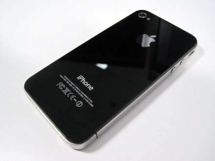 Apple iPhone 4 back view