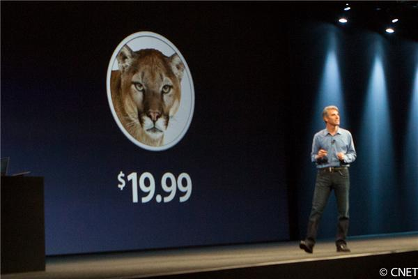 Mountain_Lion_pricing.jpg