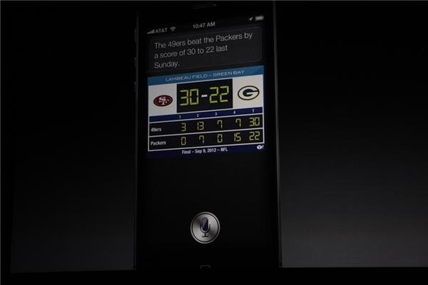 Siri learns new tricks for iOS 6