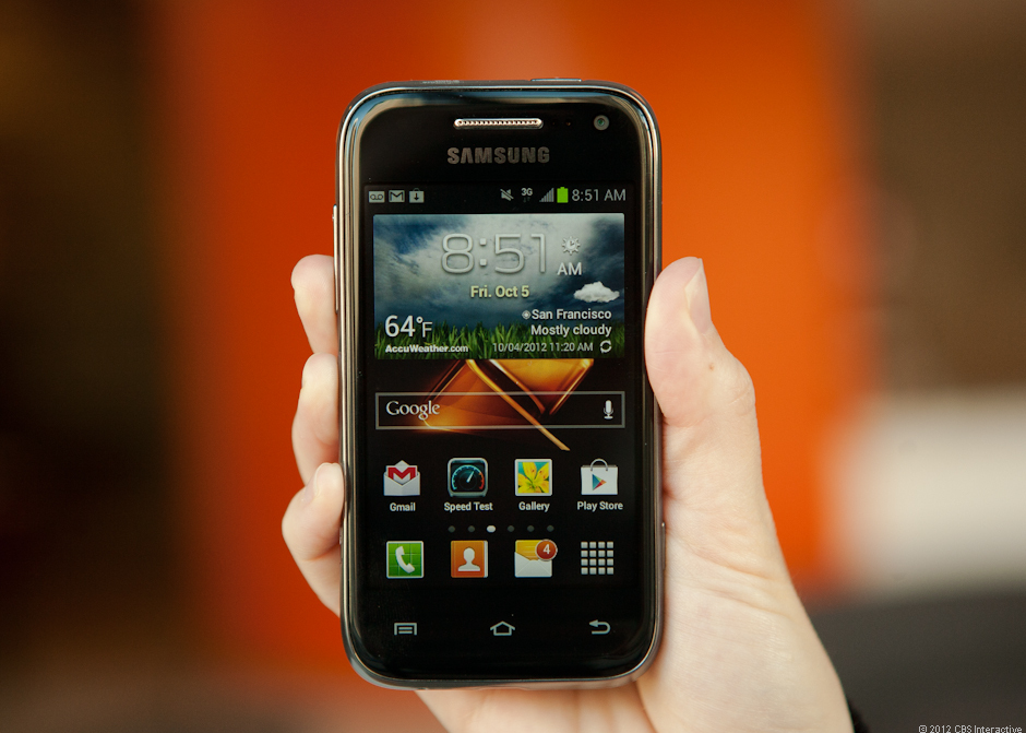 Samsung Galaxy Rush (Boost Mobile)