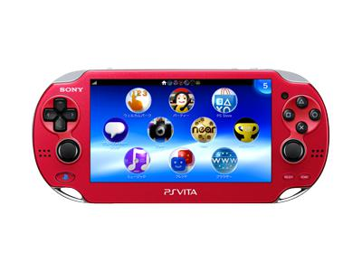 Sony PlayStation Vita (Cosmic Red)