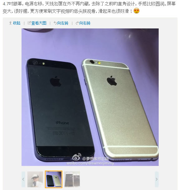 iphone6-lin-images.jpg