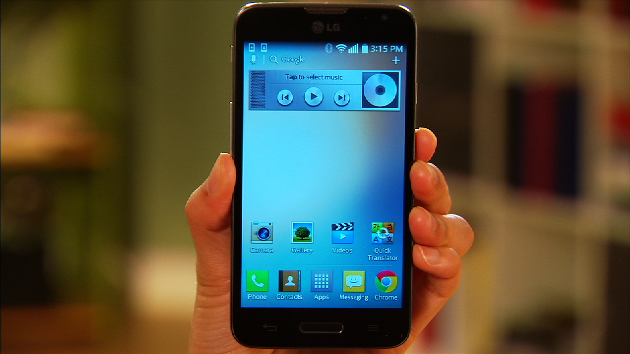 Video: LG Optimus L70 serves up 4G and Android KitKat for $50