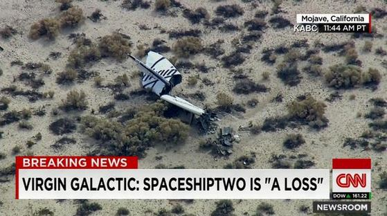 Virgin Galactic's SpaceShipTwo crashes, 1 dead - CNET