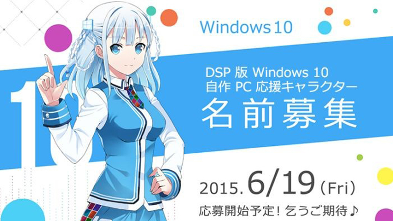 Video: Meet the Windows 10 magical anime girl