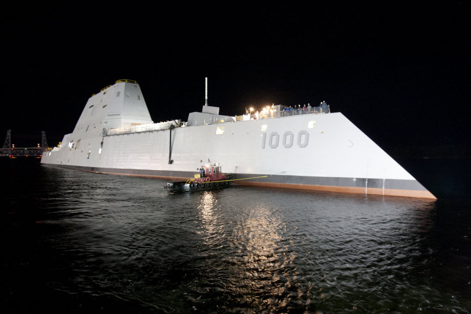 The DDG 1000 hull