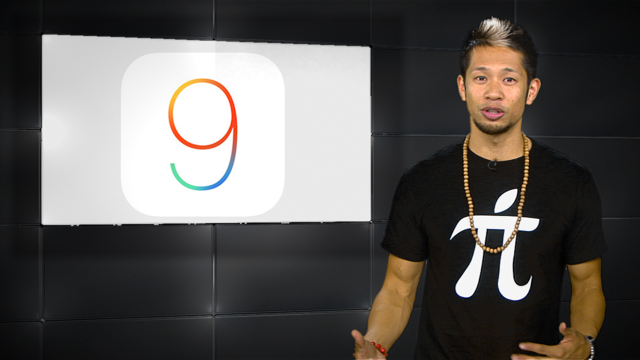 Video: New hidden features inside iOS 9