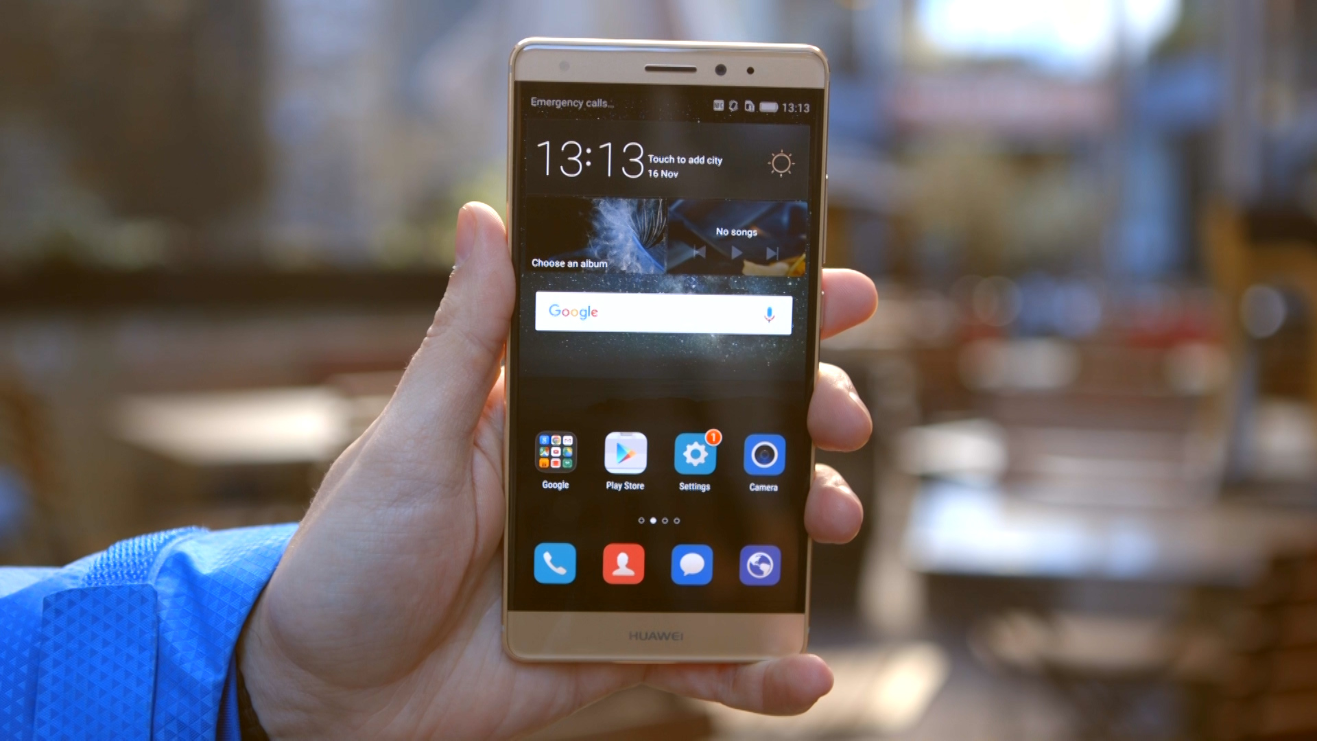 Video: See the slender metal body of the Huawei Mate S
