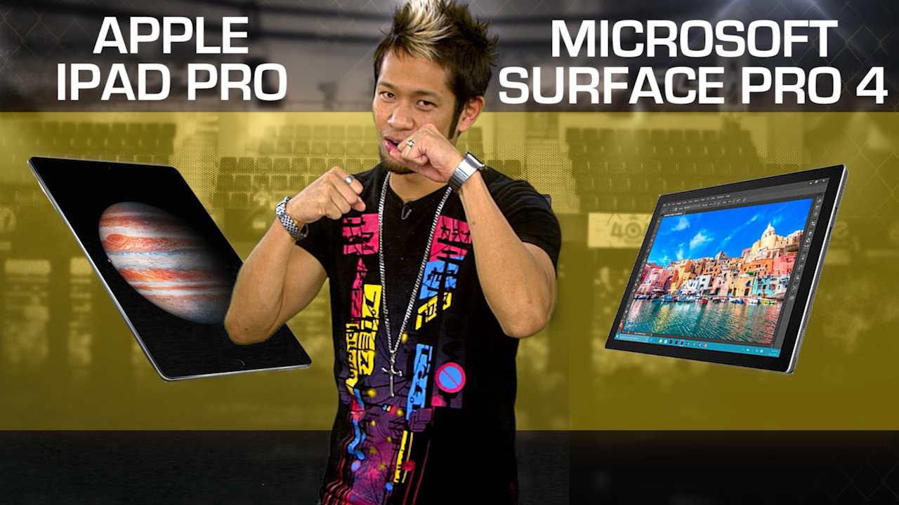 Video: iPad Pro vs. Surface Pro 4