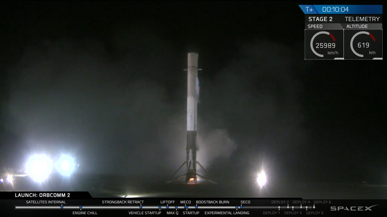 Video: SpaceX rocket ends 2015 with a blast, Ep. 229
