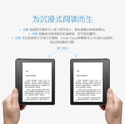 Video: Amazon's next Kindle already leaked?