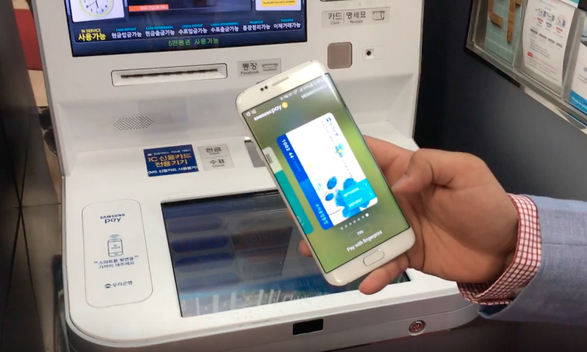 Video: Use your phone as an ATM with Samsung Pay