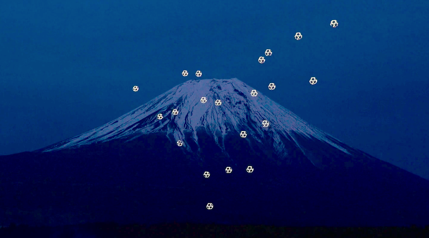 Video: Drone 'fireworks' light up Mount Fuji (Tomorrow Daily 357)