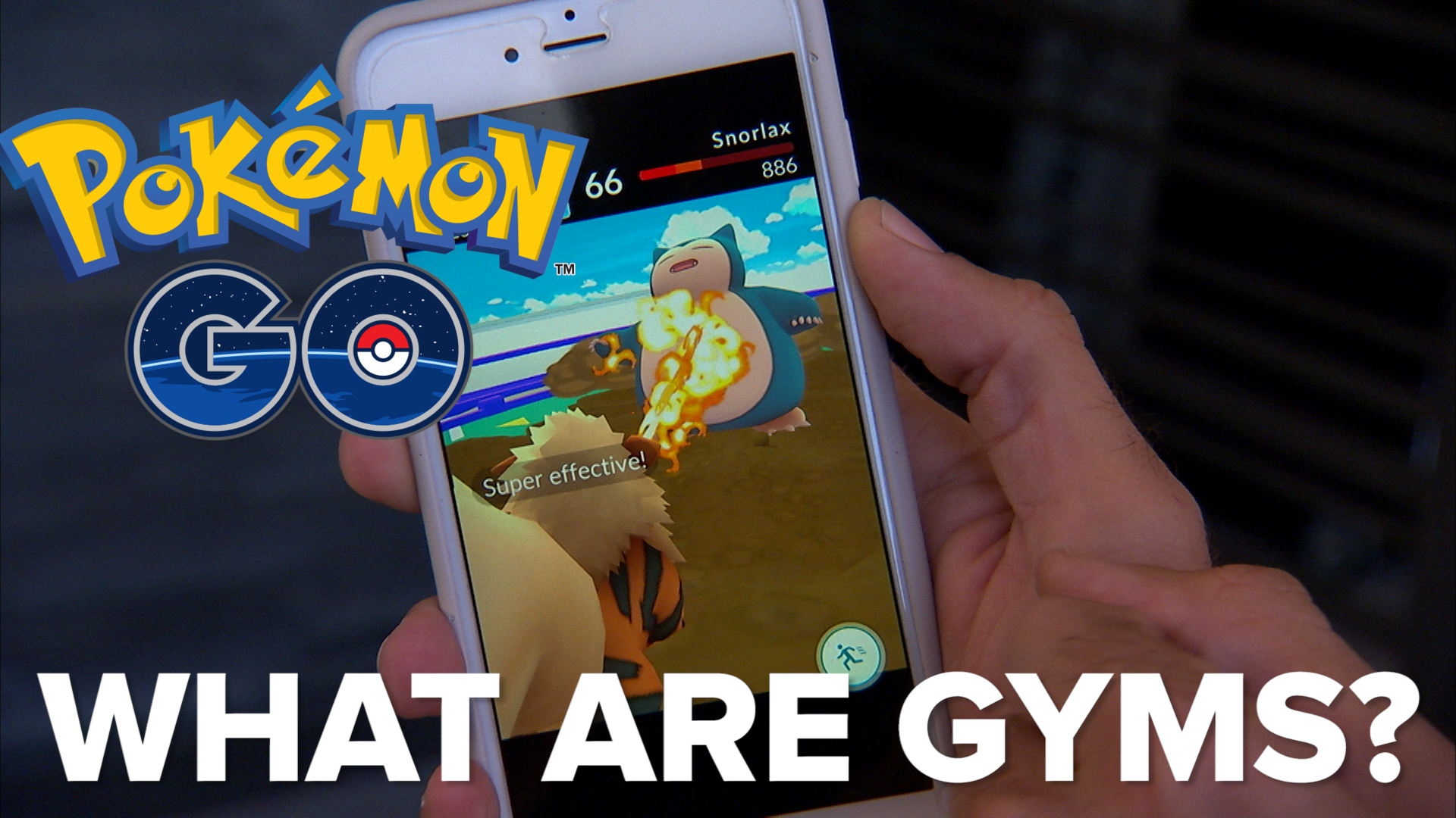 Video: Pokemon Go: What are gyms?