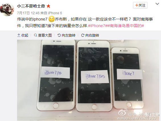 <p>Three flavors of the iPhone 7 may pop up later this year.</p>
