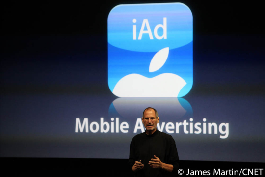 Apple iAds started appearing in apps on July 1. By year's end it could have one-fifth of the mobile ad market, according to IDC.