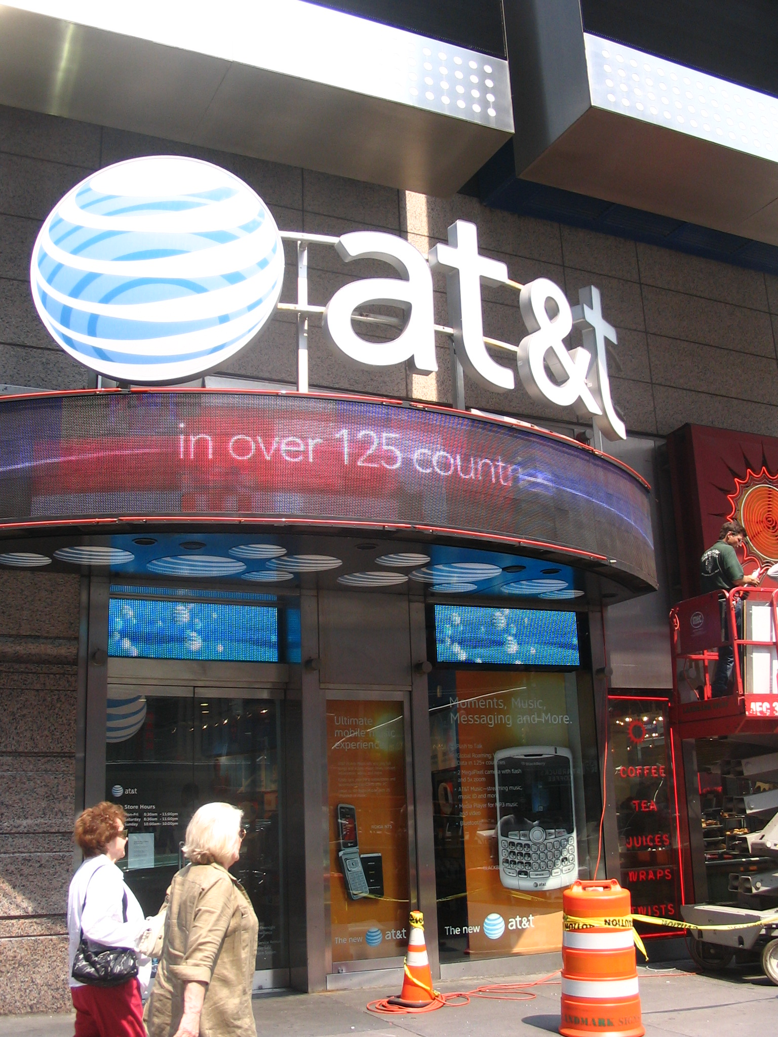 The AT&T store in Times Square