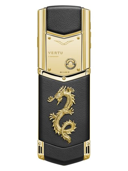 Year of the Dragon phone
