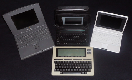 Four small-screen laptops from 1983 to 2007