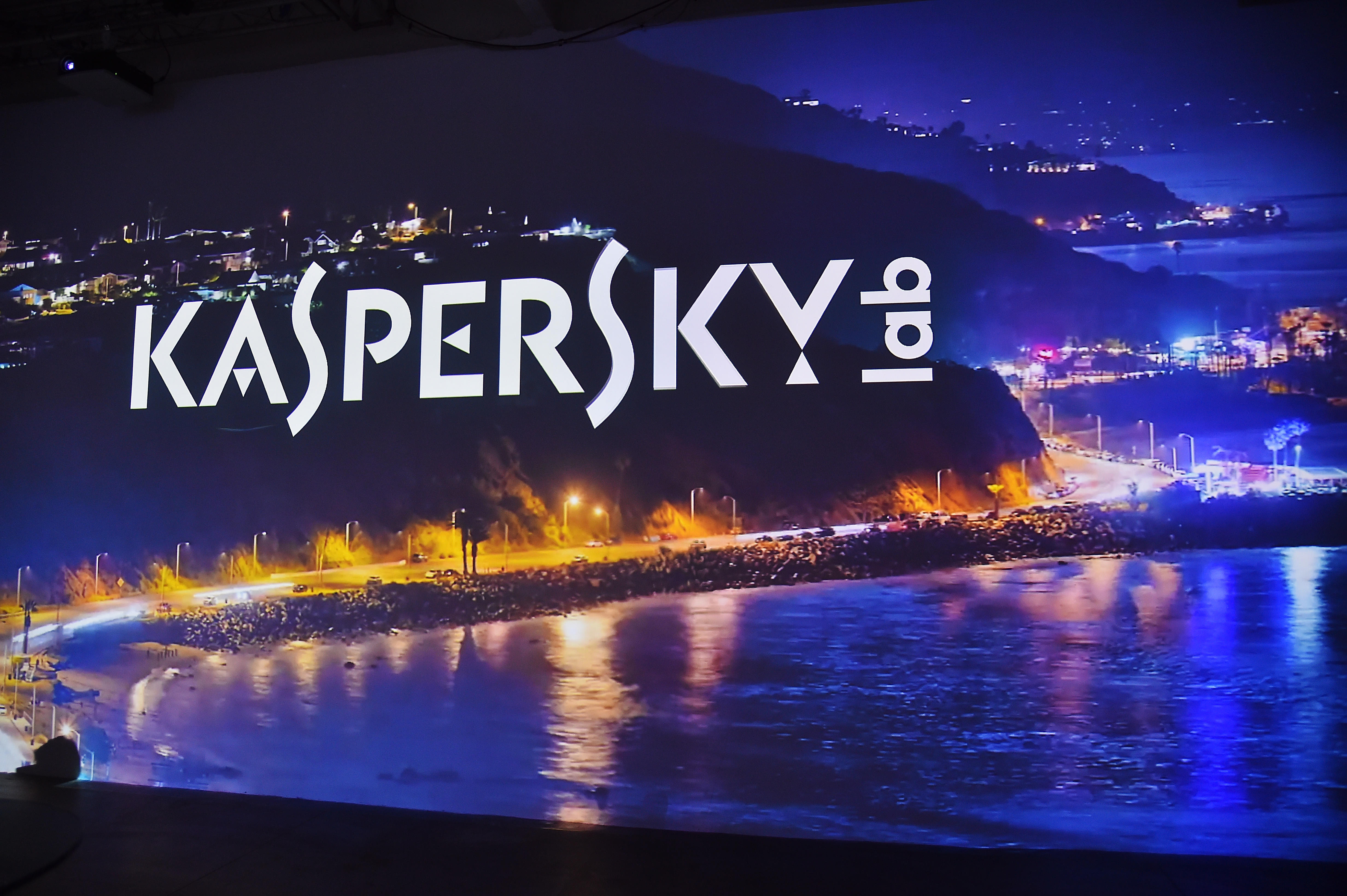 Kaspersky Lab 20th Anniversary Party illustration