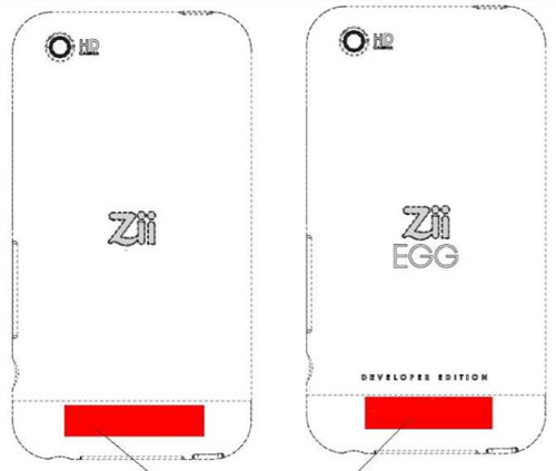 FCC illustration of Creative Zii touch-screen media players.
