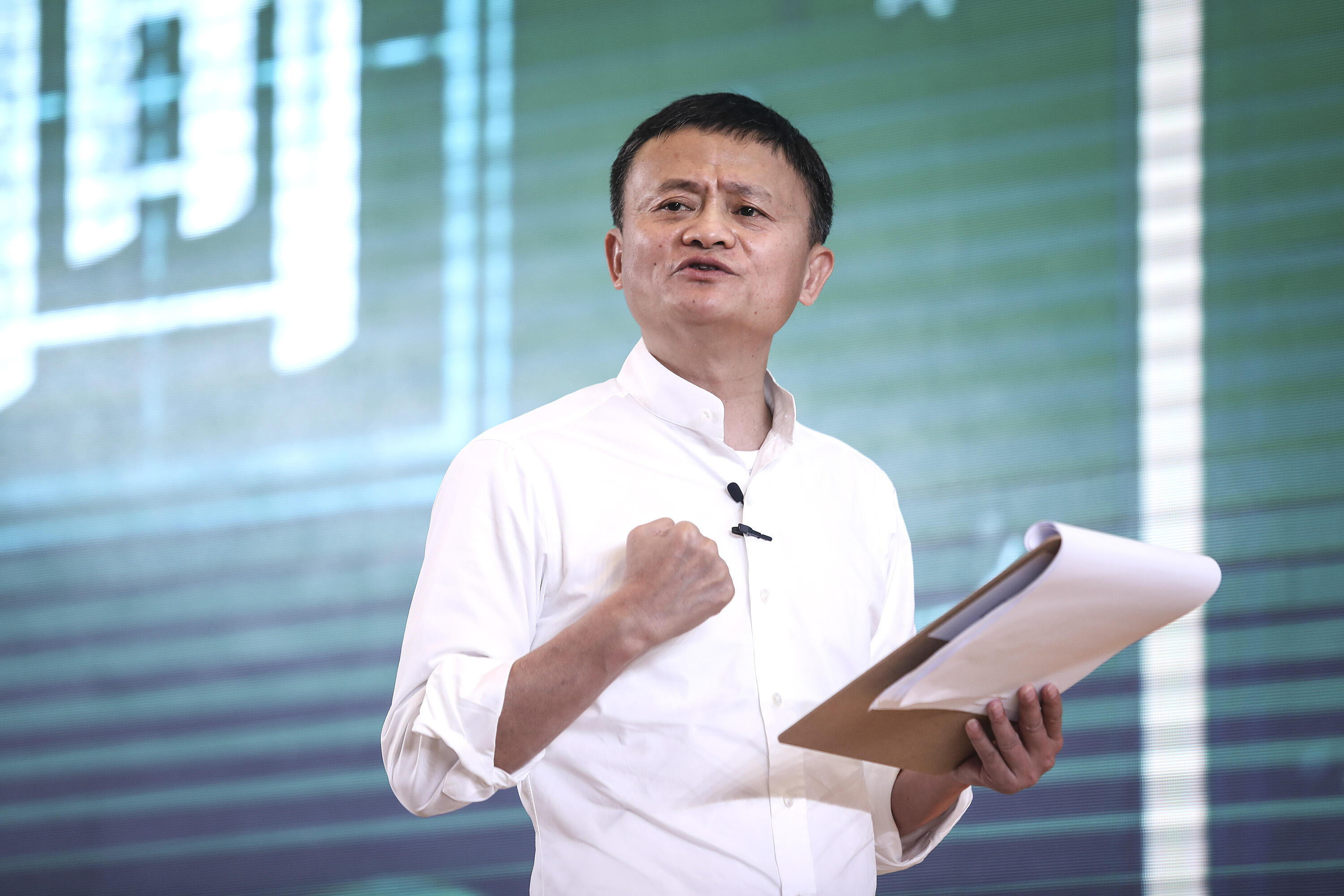 jack-ma-gettyimages-1192338107