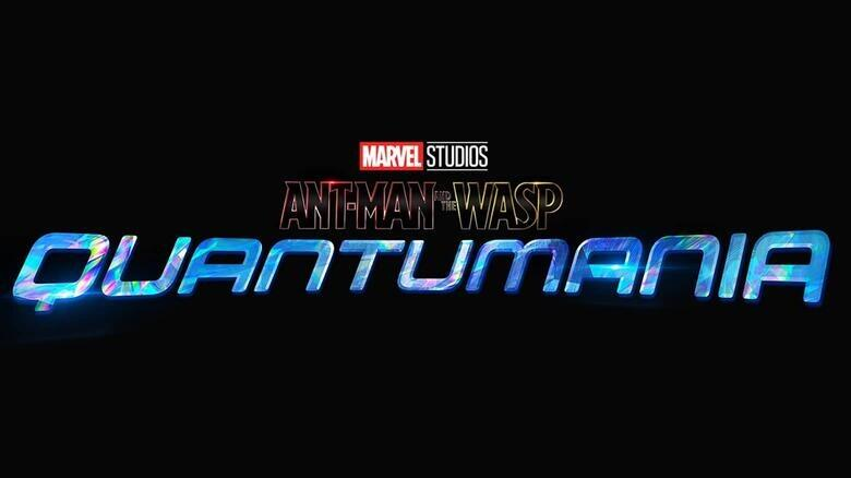 ant-man-wasp-quantumania