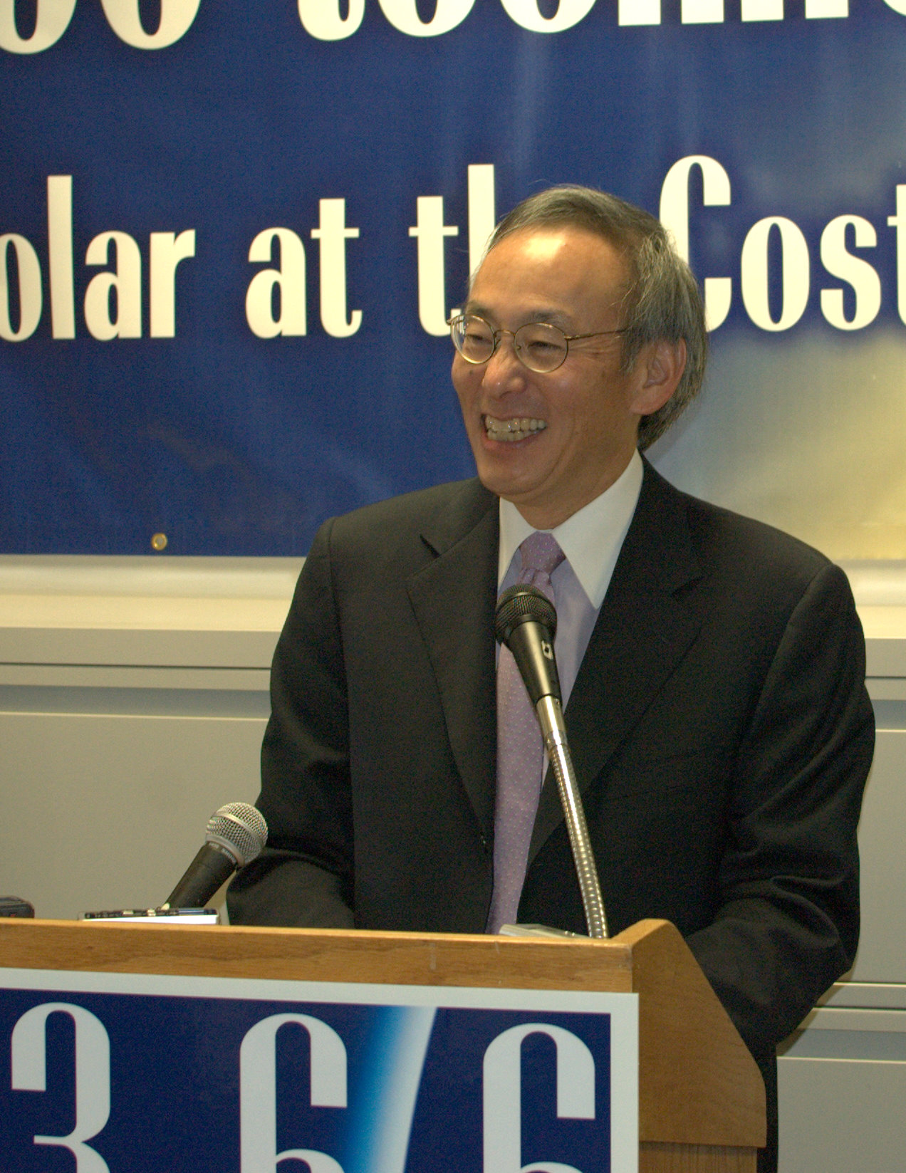 Energy secretary Steven Chu last week at solar start-up 1366 Technologies.