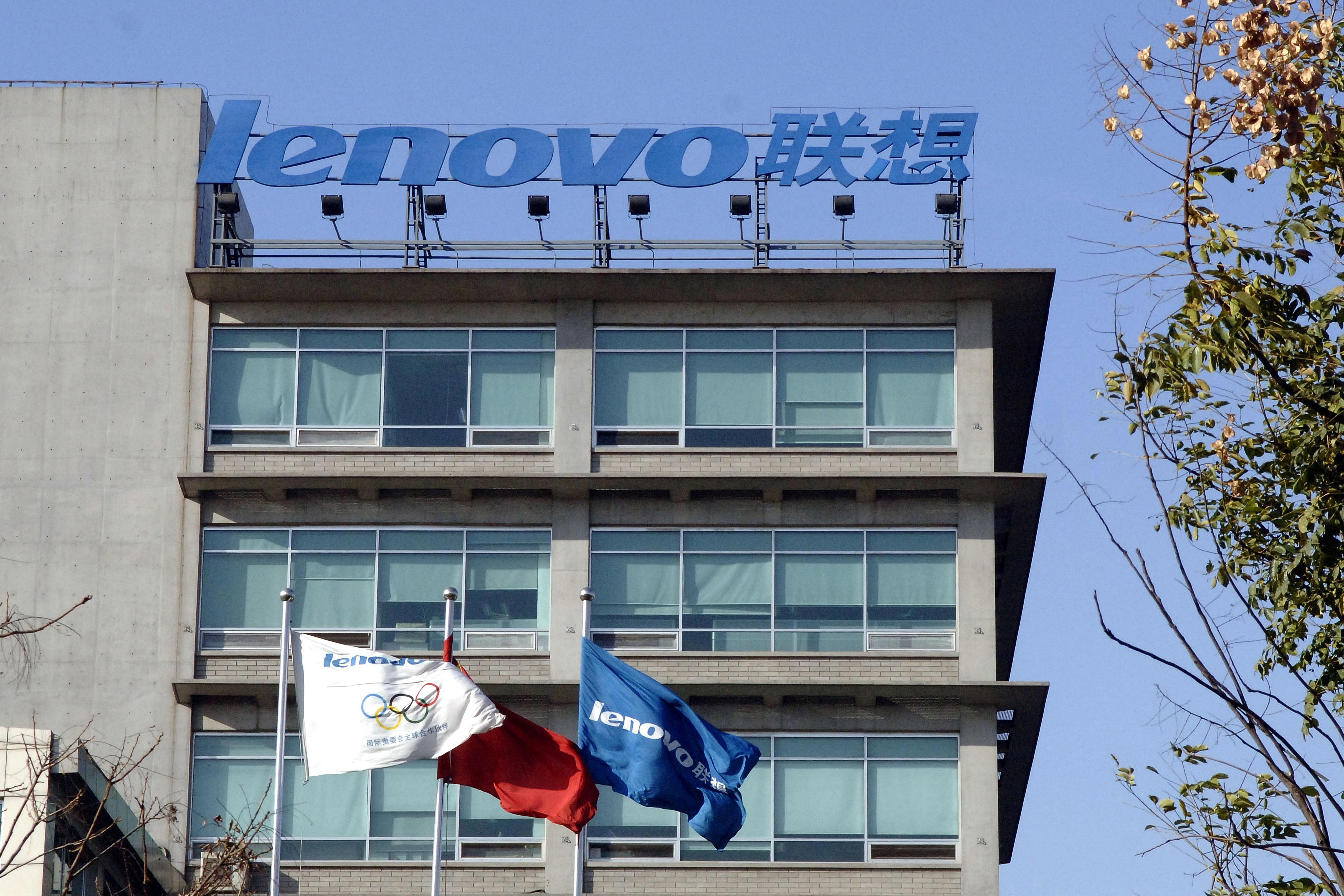 The headquarters of Lenovo Group, the world's fourth biggest