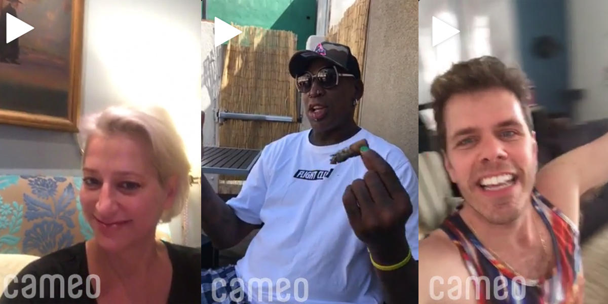 You could request a shout-out from Dorinda Medley, Dennis Rodman or Perez Hilton.