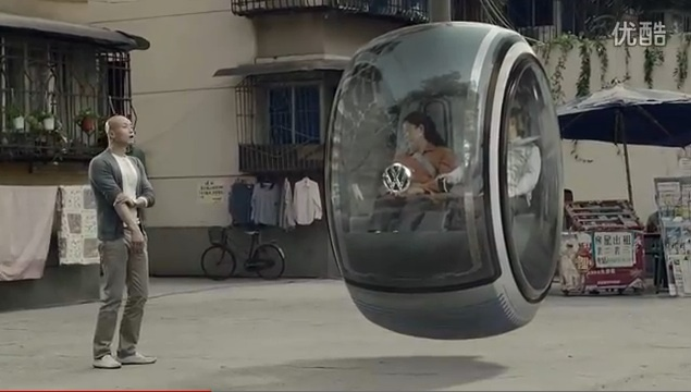The VW Hover Car concept.