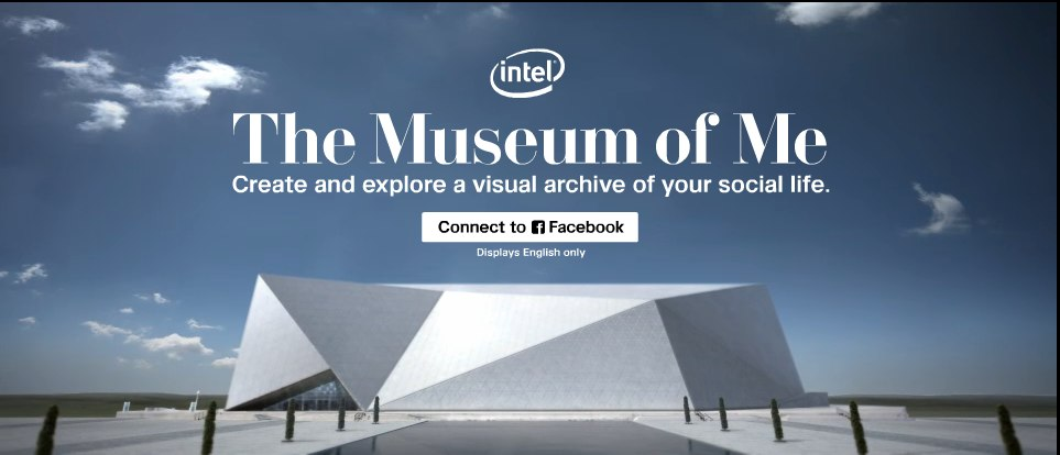 The Museum of Me's starting page