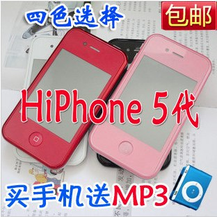 The HiPhone 5 comes in multiple colors.