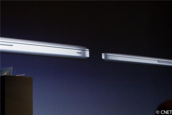 0.7-inch thick next-generation MacBook Pro compared with current MBP.  It's a lot thinner.