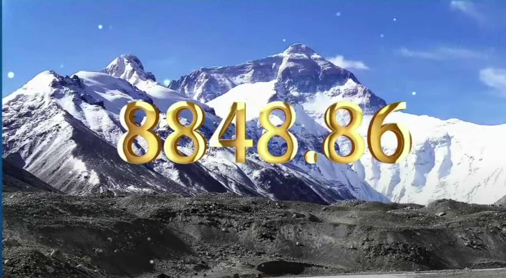 everest-new-height.png