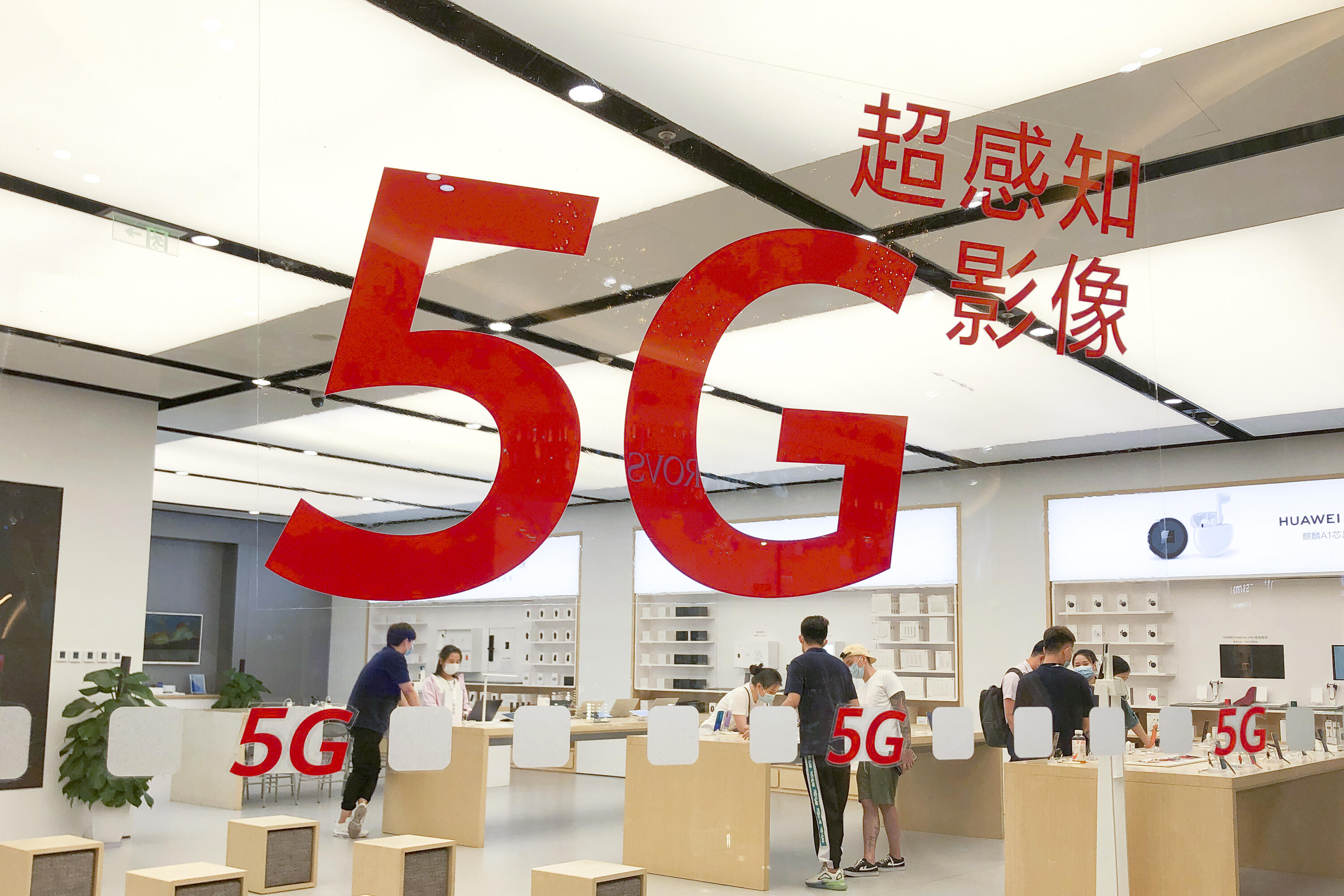 5g-gettyimages-1249402021