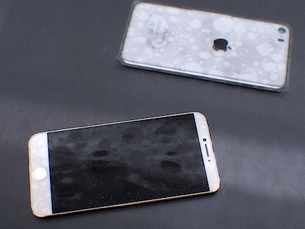 Purported iPhone 6 shell: The real deal? Maybe not.
